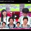 恋愛総選挙