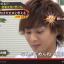 「キスマイBUSAIKU!」2014年5月22日